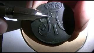 Механическая чистка монет Чистка медных монет Под микроскопом