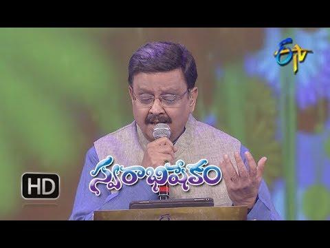 Anuraga Devathaneeve Song | SP Balu Performance | Swarabhishekam | 29th July 2018 | ETV Telugu