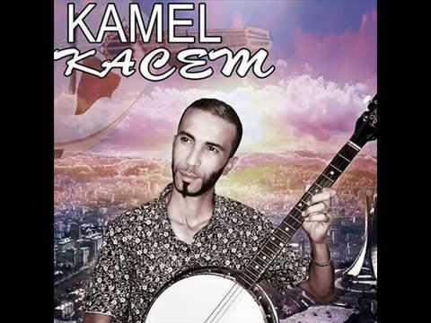 Dahmane el harrachi kamel kacem 2017 youtube dahmane el harrachi kamel kacem 2017 altavistaventures Images