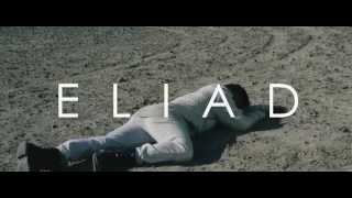אליעד - מקלט | Eliad - Shelter