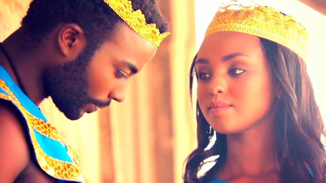 Alex Anteneh - Hewane ሄዋኔ (Amharic)