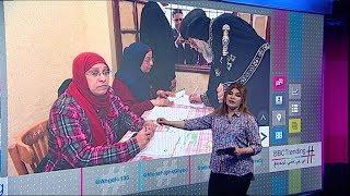 موظفة لم تقف لتحية البابا تواضروس في لجنة الاستفتاء تثير جدلا في مصر