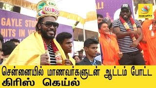 Cricketer Chris Gayle dance with Velammal School students | Latest Speech