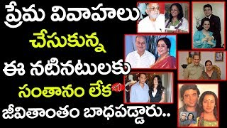 Tollywood celebrities who are not blessed with children in real life | gossip adda
