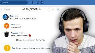УШЁЛ С ЛИДЕРКИ ЗА ДЕНЬГИ В GTA SAMP