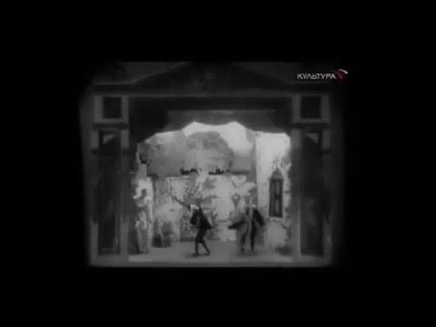 Шутки арлекина мультфильм