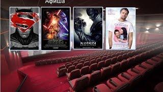 Створення бази даних Афіша кінотеатру в Access