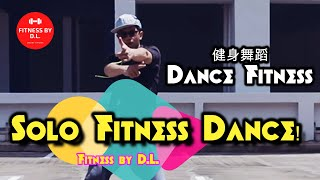 Solo by Clean Bandit feat Demi Lovato | Dance Fitness | Zumba Dance | Workouts | Fitness by DL
