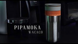 와카코 피파모카 Wacaco pipamok…