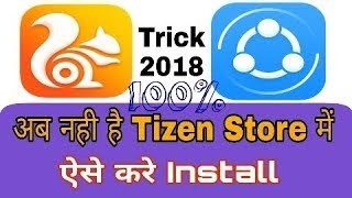 Uc browser & Shareit install in tizen phone
