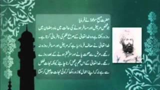 Saying of Hadharat Masih-e-Maud o Mehdi-e-Maud Regarding Fasting.wmv