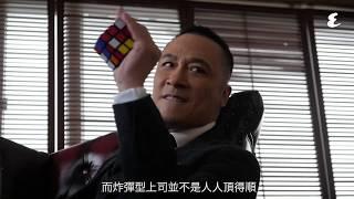 童心說|吳鎮宇Francis Ng|Cover Story|Esquire HK