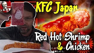 Japanese Kentucky Fried Chicken