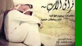 اي والله ابكي من فراق أبوي