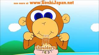 HEAD, SHOULDERS, KNEES AND TOES (japanese version)