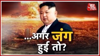 Vardaat : South Korea Plans To Attack North With a Huge Missile Barrage