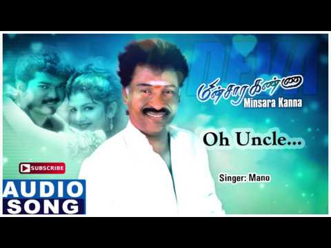 Oh Uncle Song | Minsara Kanna Tamil Movie Songs | Vijay | Rambha | Monicka | Deva | Music Master