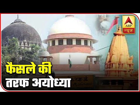 ayodhya-case:-vhp-workers-believe-decision-will-be-in-favour- -abp-news