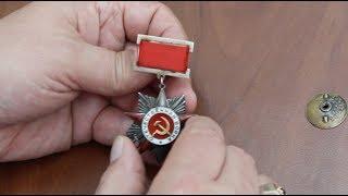 Орден Отечественной Войны II- й степени