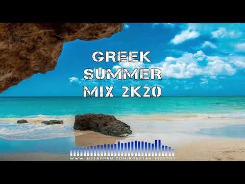 GREEK SUMMER MIX 2020   KONSTANTINOS SOT