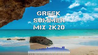 GREEK SUMMER MIX 2020 | KONSTANTINOS SOT