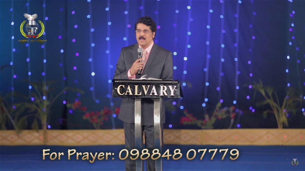 యేసు ప్రభువు నిన్ను ఇంకా ప్రేమిస్తున్నాడు! || Jesus Still Loves Me! || Dr N Jayapaul
