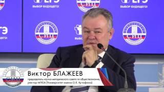 видео Минимальный балл по егэ обществознание 2016