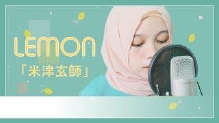 Download 【Rainych】 Lemon「米津玄師」- Kenshi Yonezu  (Cover)