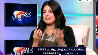 د سمر العمريطي فوائد اليقطين