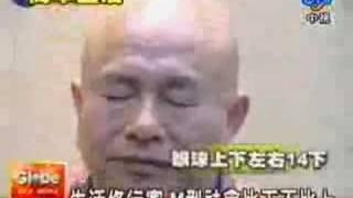 蓮生活佛200本文集系列活動-2008年4月30日-B200開悟一片片新書發表會.