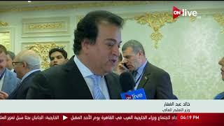 وزير التعليم العالي: مشروع وكالة الفضاء المصرية وصل مرحلته الأخيرة بعد انتظار 60 عاما