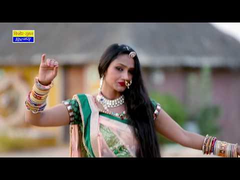 Rajasthani New Dhamaka Song - सुआ   SUA   Durga Jasraj New Song   वीडियो जरूर देखे   RDC Rajasthani