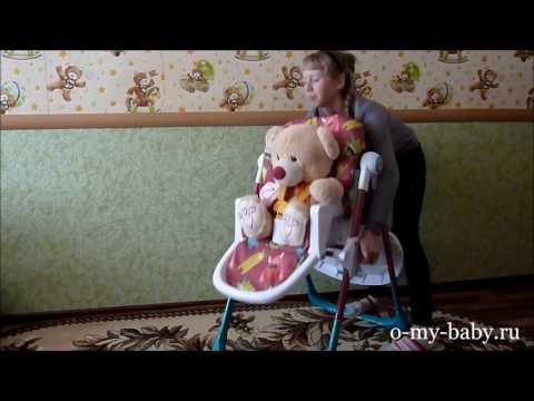 Стульчик для кормления Happy Baby Goodie — видео-отзыв Анны