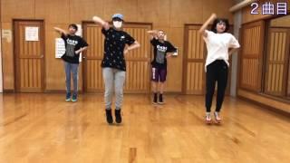 運動会ダンス「やってみよう」