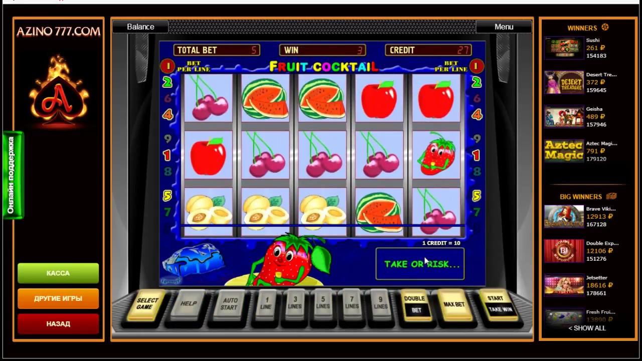азино 3 топора игра онлайн