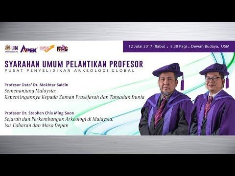Syarahan Umum Perlantikan Profesor