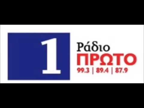 20160107 Cyprus Radio Proto Lazaros Mavros ENTIRE 121 min item