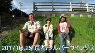 2017年6月25日 日曜日 京都祇園のシルバーウィングスに出演しま...