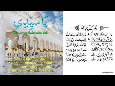 Pupujian Sebelum Maghrib Dan Subuh (YA SAYYIDI By Lirik)