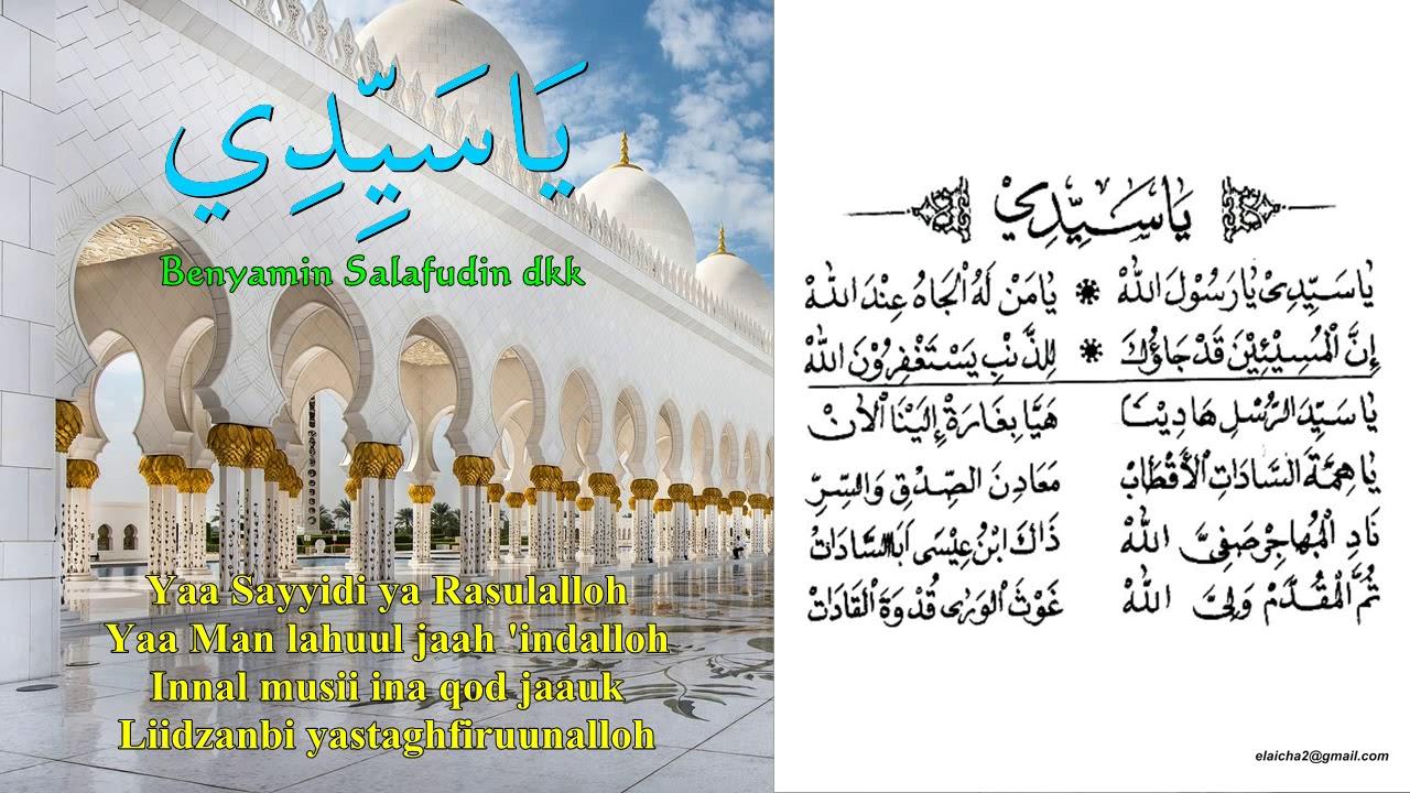Pupujian Sebelum Maghrib dan Subuh (YA SAYYIDI By Lirik ...