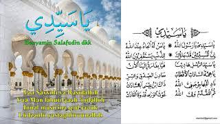 Download Mp3 Pupujian Sebelum Maghrib Dan Subuh  Ya Sayyidi By Lirik