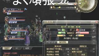 三国志オンライン思い出Ⅱ.wmv