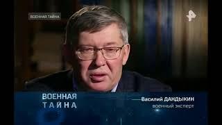 Военная тайна с Игорем прокопенко.16.12.17.год.