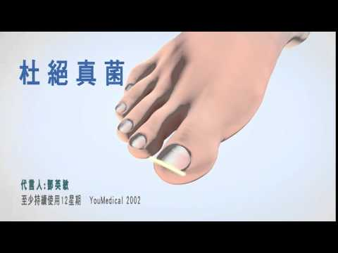 Nailner Pen + Brush 2 IN 1 Nail Fungus treatment TV commercial HK_2016