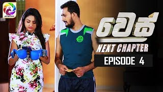 "WES NEXT CHAPTER Episode 04 || "" වෙස්  Next Chapter""
