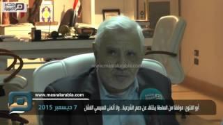 مصر العربية | أبو الفتوح: موقفنا من السلطة يختلف عن دعم الشرعية.. ولا أتمنى للسيسي الفشل