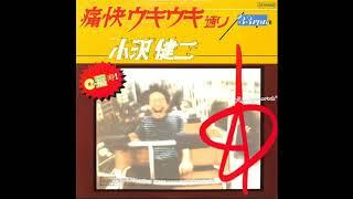 1995年 11thシングル オザケンはこれと【今夜はブギー・バック 】、 CM...