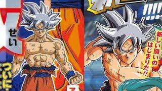 CONFIRMED!! Super Saiyan SILVER Goku (Mastered Ultra Instinct)