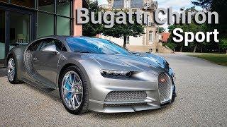 Bugatti Chiron Sport - Manejamos el auto más rápido y poderoso del mundo | Autocosmos Video