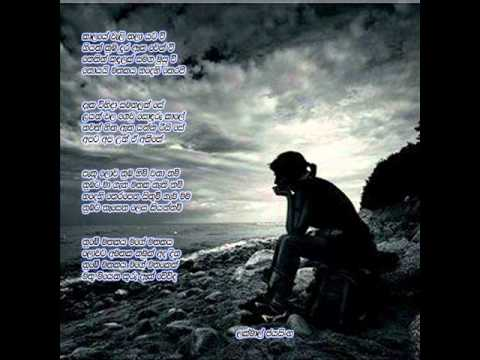 Oba ha ma dinuka gamage hiru fm music downloads|sinhala songs.
